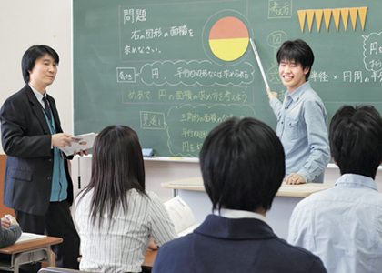 教育学部の特色と充実のサポート体制   大阪成蹊大学